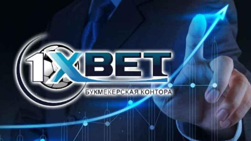 Букмекерская компания 1xbet – официальный сайт